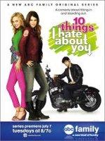 10 Things I Hate About You (Deset důvodů, proč tě nenávidím)