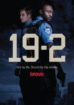 19-2 (19-2: Policie Montréal)