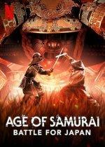 Age of Samurai: Battle for Japan (Éra samurajů: Bitva o Japonsko)