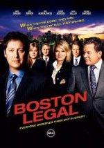 Boston Legal (Kauzy z Bostonu)