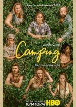 Camping (Kempování)