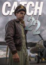 Catch-22 (Hlava 22)