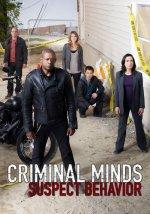 Criminal Minds: Suspect Behavior (Myšlenky zločince: Chování podezřelých)