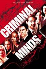 Criminal Minds (Myšlenky zločince)