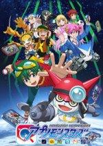Digimon Universe: App Monsters