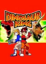 Dinosaur King (Král dinosaurů)