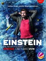 Einstein (Einsteinovy záhady)