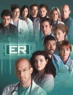 ER (Pohotovost)