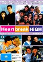 Heartbreak High (Škola zlomených srdcí)