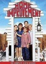 Home Improvement (Kutil Tim)