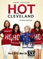 Hot in Cleveland (Nouzové přistání)