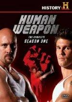 Human Weapon (Tělo jako zbraň)