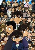 Meitantei Conan (Detektiv Conan)