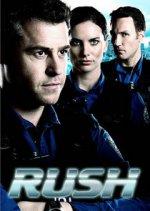 Rush (2008) (Boj o čas)