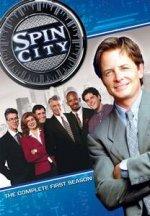 Spin City (Všichni starostovi muži)