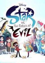 Star vs. the Forces of Evil (Star proti silám zla)