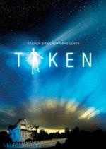 Taken (2002) (Uneseni)