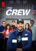 The Crew (Tým)
