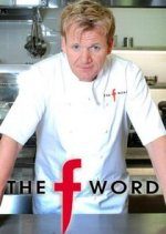 The F Word (2017)