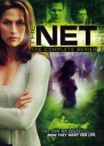 The Net (Síť)